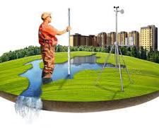День працівників гідрометеорологічної служби