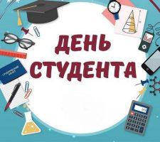 День студента в ОДЕКУ