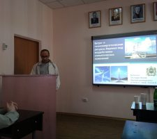 Науковий семінар на кафедрі Метеорології та кліматаології