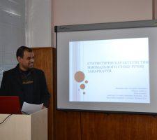 Конференція молодих вчених на кафедрі Гідрології суші
