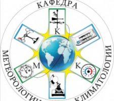 Захист звітів за результатами проходження виробничої практики магістрами 2 року навчання (спеціальність 103 «Науки про Землю», ОП«Метеорологія та кліматологія»)
